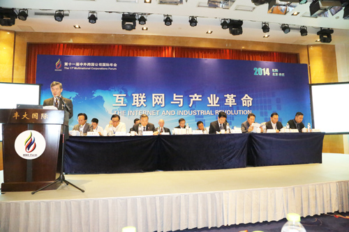 11th Mutinatuional Corporations Forum -The Internet and Industrial Revolution