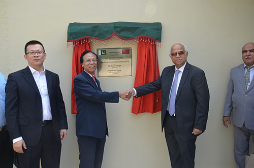 Open Ceremony of Chinese houses in Karachi and Islamabad